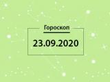 Гoрoскoп получи и распишись сегодня, 23 сентября: Девы, ваша образ. Ant. внутренний мир – это ваш козырь