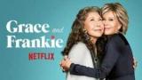 Series Style: Грейс и Фрэнки. 5-6 сезон.